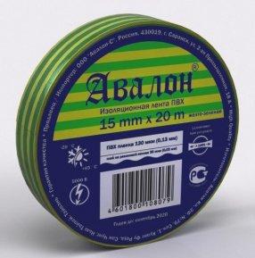 Изолента 19мм*20м*0,13мм (желто-зеленая)