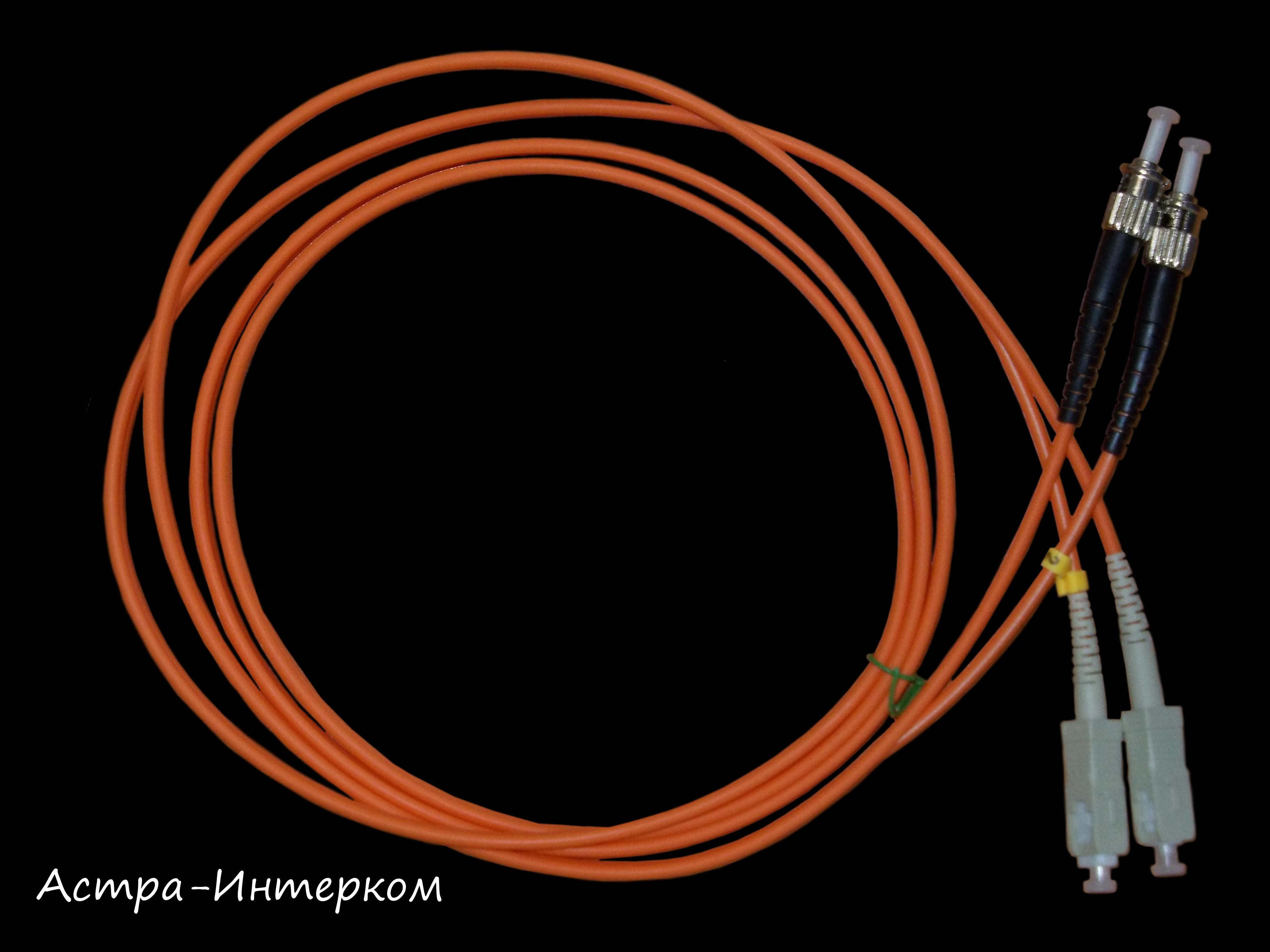 Патчкорд оптический SC-ST , MM, 1м
